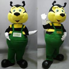 Mascota Deportiva Humelli. Mascota Publicitaria.